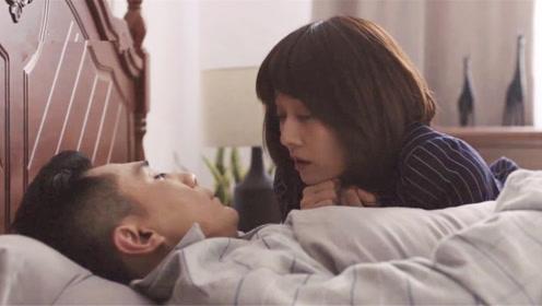 在远方:路晓鸥喝醉上错床,醒后不认,姚远抱住亲吻帮她回忆