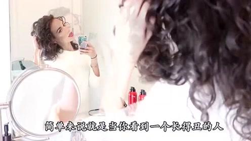 为什么照镜子的时候,总觉得比照片里的自己好看?原来是这么回事