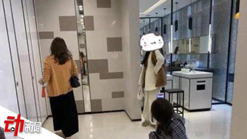"""商场洗手间因颜值高遭""""占领""""拍照 一拍就是数个小时"""