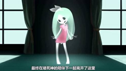 女孩的灵魂被死神追赶,却因一条裙子束手就擒,方法比盲干要重要