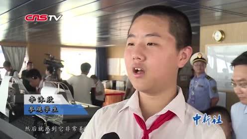 """""""雪龙2""""号亮相深圳即将出征南极"""
