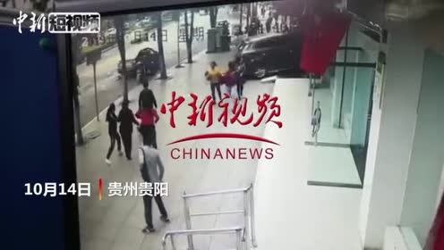 贵阳一越野车冲进街边银行已致1死数伤