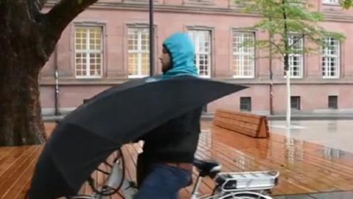 为自行车设计的雨伞,采用不对称设计,下雨天也不用愁了