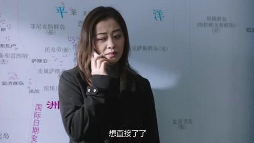 《在远方》姚远给分红,刘爱莲分文不要,还帮着做事,图什么?