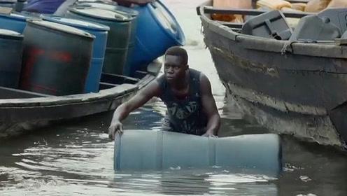 """非洲最疯狂""""石油大盗"""",每年盗走460多亿,卖油卖到手软!"""
