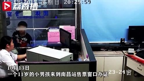 奶奶胃癌去上海做手术,11岁孙子怕回不来想偷偷跟去