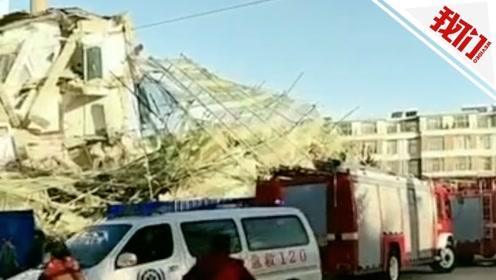 白城一农商行办公楼装修时倒塌6人被困 内部人员曾打电话求救