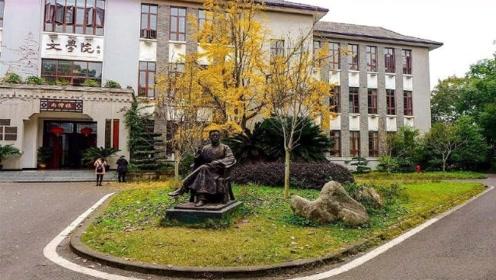 中国面积最大的大学,甚至比一个小国家还要大,有你的学校么?