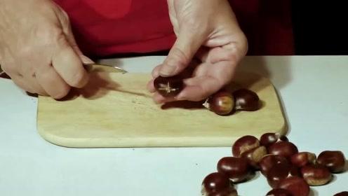 快速剥板栗皮的方法,喜欢吃板栗又觉得麻烦的人可以试试哦