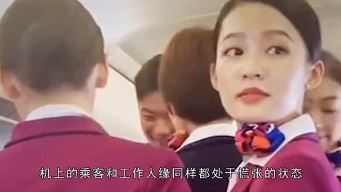 《中国机长》李沁被餐车撞晕太夸张?原型刘传建机长说出真相,都错怪她了