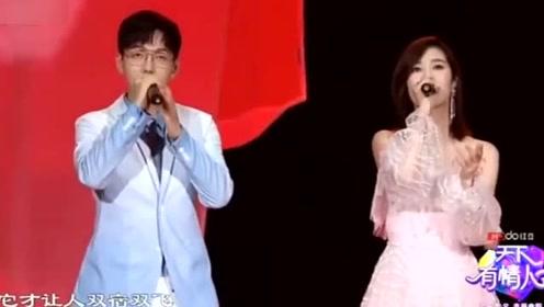 胡夏郁可唯再度神仙合唱《天下有情人》,两个人的嗓音也太搭了!