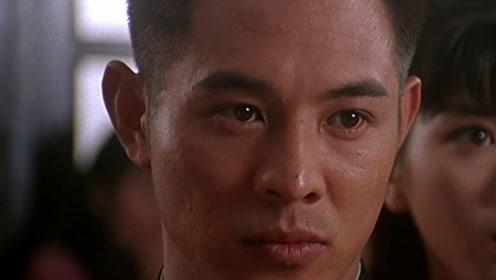 李连杰电影生涯中最激烈的一次打斗,被称为搏击教科书!