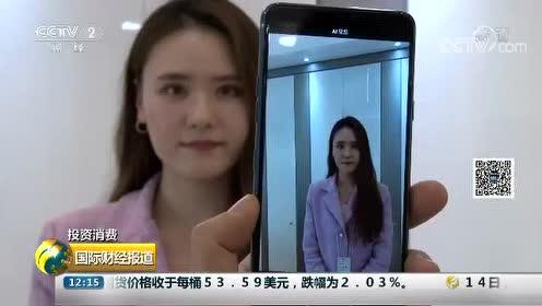 """科技""""照亮""""盲人生活 韩国企业推出App帮盲人""""看""""世界视频"""