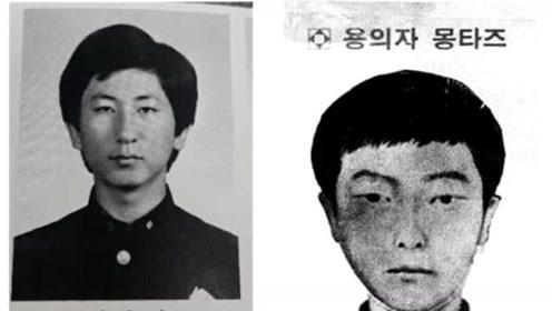 韩国警方确认《杀人回忆》凶手另犯四起杀人案