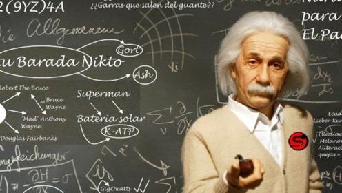 我们国内有科学家能胜过爱因斯坦吗?
