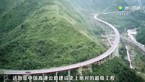 中国建造,世界最壮观的高速公路,外国人表示:太牛了