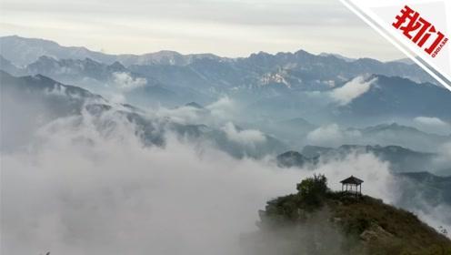 北京猫耳山景区雨后现壮观云海 山峰云雾笼罩宛若仙境