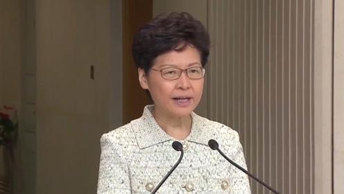 林郑月娥:外国政客罔顾事实 呼吁全港市民与暴徒划清界限