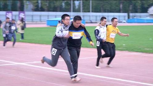 刺激!清华大学举办2019新生赤足运动会:新生参赛赤脚上阵