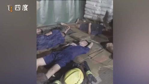 致敬!印刷厂大火 消防员连续奋战33小时累到倒地就睡