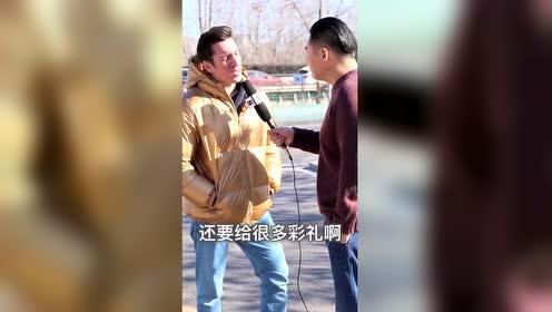 老外为啥不娶中国太太?!