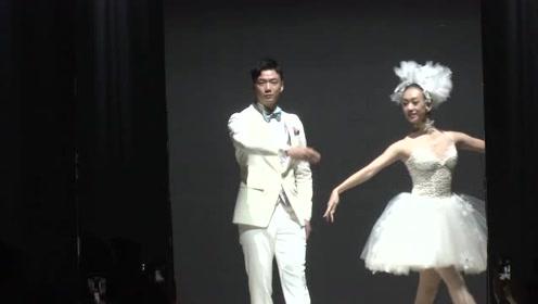 高戈芭蕾走秀超惊艳  未来计划演而优则唱