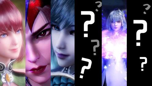 《斗罗大陆》女神PK燃情秀:谁才是你的心动女神?