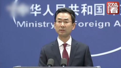 台风致6名中国籍船员在日本海域遇难 外交部:感谢日方积极搜救!
