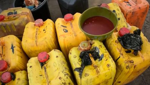 非洲人吃的油,看得人上吐下泻,网友:我宁愿吃地沟油!