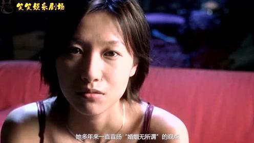 45岁徐静蕾秀恩爱,在黄立行胸肌上撒娇似少女,恋爱10年仍不婚