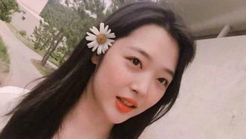雪莉去世疑因网络暴力 7成韩网民赞同上网实名制