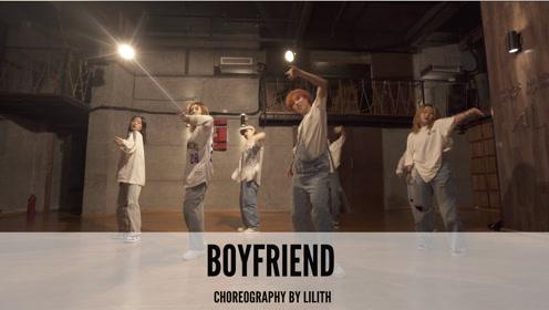舞邦 Lilith 课堂视频 Boyfriend