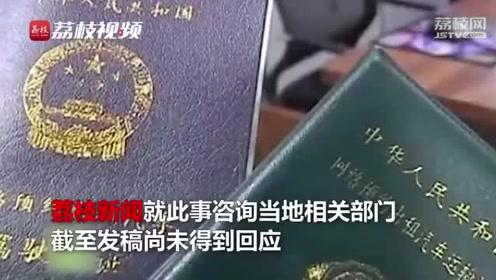 """郑州顺风车主被开万元罚单背后:当地细则""""难产"""" 嘀嗒拒绝担责"""