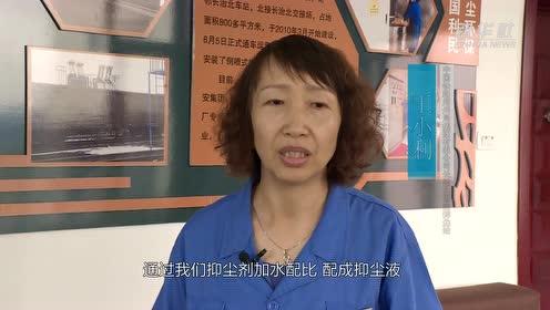 2019年10月16日 中国时间