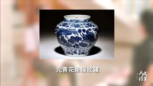元代青花瓷为何迅速发展?揭秘铁汉民族背后的信仰
