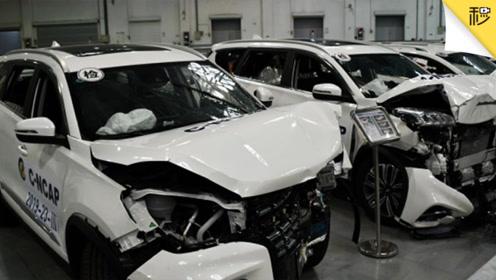 第三批C-NCAP碰撞成绩出炉 这辆国产车竟然撞出了2颗星