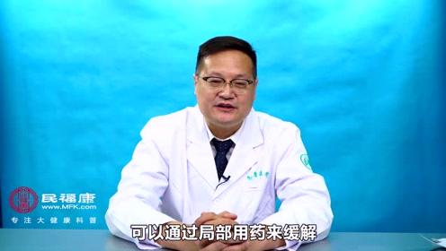 结肠炎怎么治?