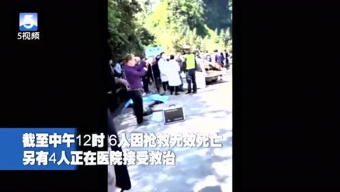 突发!四川筠连一辆面包车翻下公路路基,已致6死4伤