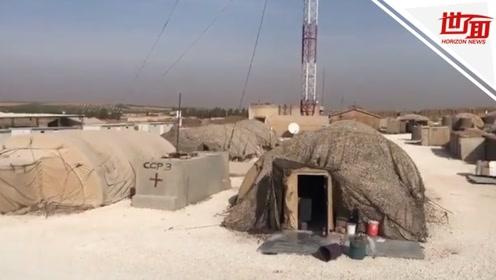 """叙政府军进驻美军事基地 美国被指把""""地盘""""交给俄罗斯"""