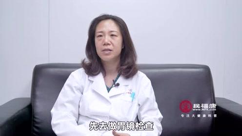 哪些检查可以帮助诊断胃食管反流?