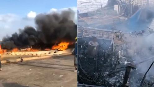 福建龙海一渔船突发大火 桥上群众紧急奔逃撤离