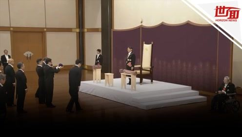 26年来首次!日本新天皇即位典礼将恩赦55万罪犯 超半数民众反对