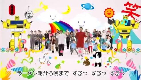 外国小朋友在跳什么?来自日本的幼儿舞蹈《拉面舞蹈》