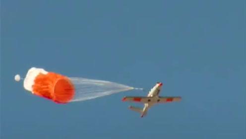 带整机降落伞的飞机是什么体验?