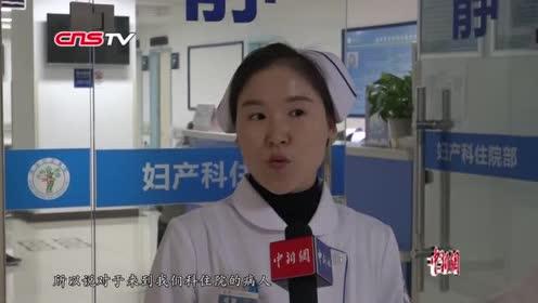"""西安一医院推""""共享病床""""缓解""""一床难求""""难题"""