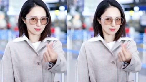 董璇离婚后状态好,现身机场对粉丝花式比心,不料却比成桃子形