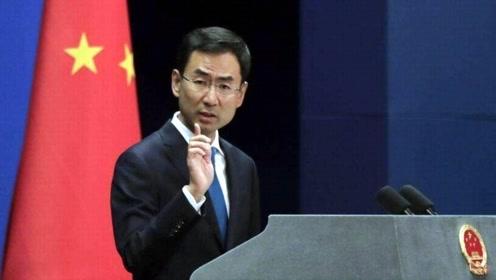 美违反维也纳公约 对中国外交官活动设限 我外交部敦促美撤销