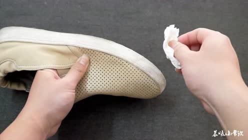 白色鞋子老刷不干净还发黄!今天教你一招,让刷鞋变得更轻松