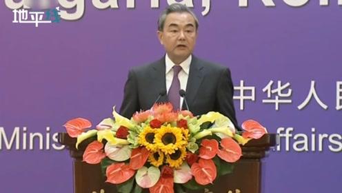 """中国与七国建交70周年招待会 王毅用这4个""""捍卫""""道出大国风范!"""