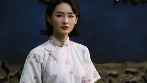李沁最新旗袍造型曝光,气质清冷娴静温婉好似民国美人